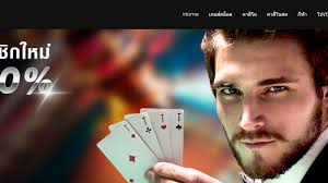 Legal Online Gambling Websites For US Residents